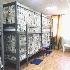 Хостел Star Myakinino Кровать в общем номере с двухъярусной кроватью фото 3