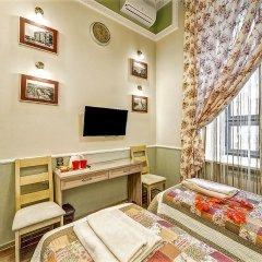 Гостиница Авита Красные Ворота 2* Номер Комфорт разные типы кроватей фото 4