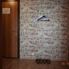 Гостиница на Воронова 20-9 в Красноярске отзывы, цены и фото номеров - забронировать гостиницу на Воронова 20-9 онлайн Красноярск ванная