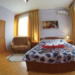 Гостиница Императрица Номер Комфорт с разными типами кроватей фото 13