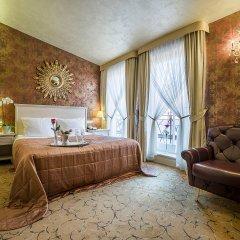 IMPERIAL Hotel & Restaurant 5* Номер Комфорт