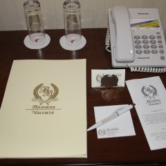 Гостиница Валенсия 4* Стандартный номер с различными типами кроватей фото 6