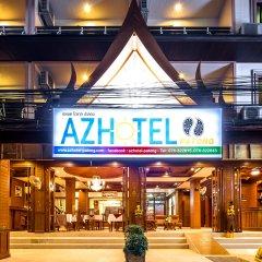 Отель Azhotel Patong вид на фасад фото 2