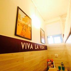 Мини-Отель Viva la Vida Номер Эконом с двуспальной кроватью (общая ванная комната) фото 6