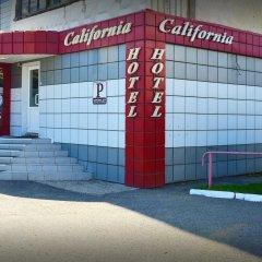 Гостиница Калифорния парковка