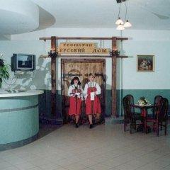 Гостиница Селигер Кровать в общем номере с двухъярусной кроватью фото 10