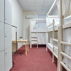 Centeral Hotel & Hostel Кровать в общем номере фото 10