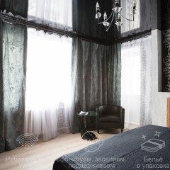 Апартаменты Этажи на Малышева 15 комната для гостей