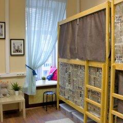 Гостиница HostelAstra Na Basmannom 2* Кровать в мужском общем номере с двухъярусными кроватями фото 2