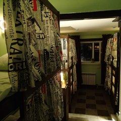 Хостел №1 Электрозаводская Кровать в мужском общем номере с двухъярусной кроватью фото 2