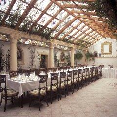 Отель Green Garden