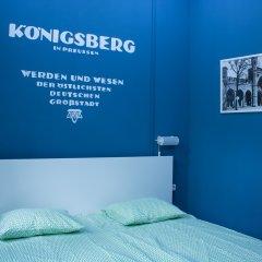 Хостел Amalienau Hostel&Apartments Номер Эконом с разными типами кроватей