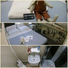 Мини-Отель Фонтанка 64 by Orso Стандартный номер с различными типами кроватей
