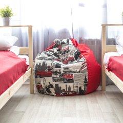 Хостел Bla Bla Hostel Rostov Кровать в мужском общем номере с двухъярусной кроватью фото 5