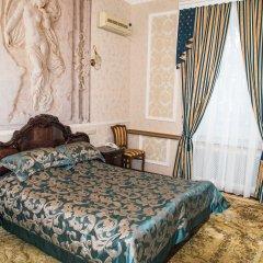 Гостиница Бристоль-Центральная Люкс с двуспальной кроватью фото 2