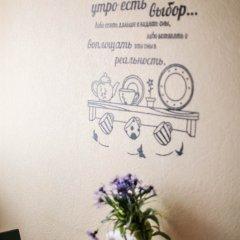 Hotel na Ligovskom 2* Номер с общей ванной комнатой с различными типами кроватей (общая ванная комната) фото 14