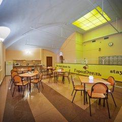 Гостиница ГородОтель на Казанском питание