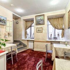 Мини-Отель Амадео в номере