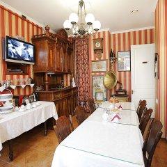 Мини-Отель Серебряный век питание фото 3