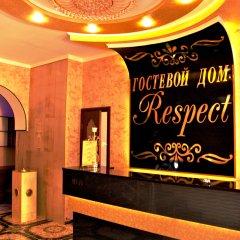 Гостиница Респект развлечения