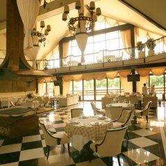 Гостиница Superior Golf and SPA Resort
