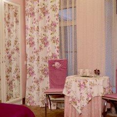 Гостевой Дом 33 Удовольствия Стандартный номер с разными типами кроватей фото 18