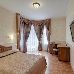 Отель Атриум 3* Номер Комфорт