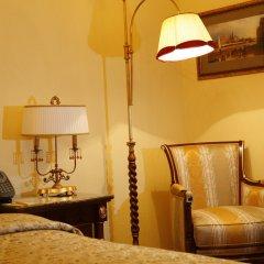 Гостиница Петровский Путевой Дворец 5* Стандартный номер с двуспальной кроватью фото 3