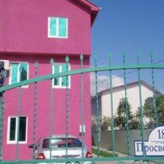 Гостевой Дом Лео-Регул Сочи детские мероприятия фото 2