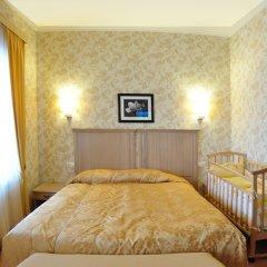 Арт-отель Николаевский Посад 4* Стандартный номер с различными типами кроватей фото 7