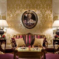 Гранд Отель Европа гостиничный бар