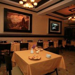 Гостиница Гала Плаза питание