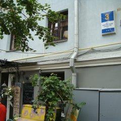 Апартаменты GoodRent на Майдане Незалежности Стандартный номер с разными типами кроватей фото 17