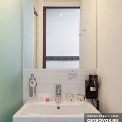 Отель AZIMUT Moscow Tulskaya (АЗИМУТ Москва Тульская) 4* Номер SMART стандарт фото 26