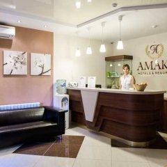 AMAKS Конгресс-отель спа фото 4