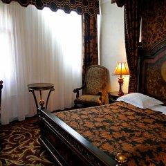 Гостиница Нессельбек 3* Стандартный номер с различными типами кроватей