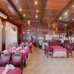 Гостиница Meridian Recreation Center Днепр помещение для мероприятий