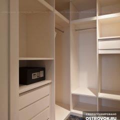 Гринвуд Отель 4* Люкс с различными типами кроватей фото 4