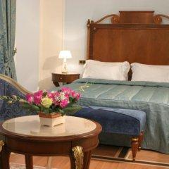 Гостиница Савой 5* Стандартный номер с разными типами кроватей