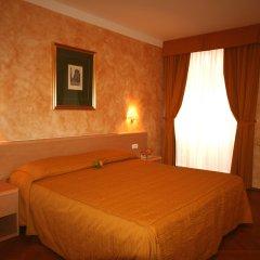 Hotel Roma Prague 4* Стандартный номер с различными типами кроватей