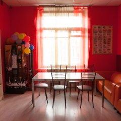 Moscow Home Hostel развлечения