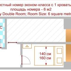 Аскет Отель на Комсомольской 3* Номер Эконом с разными типами кроватей (общая ванная комната) фото 15