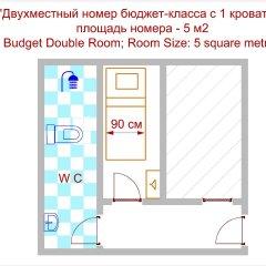 Аскет Отель на Комсомольской 3* Номер Эконом с разными типами кроватей (общая ванная комната) фото 13