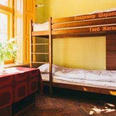 Хостел Элементарно Кровать в общем номере с двухъярусной кроватью фото 10