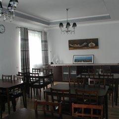 Отель Григ питание