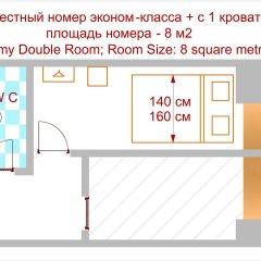 Аскет Отель на Комсомольской 3* Номер Эконом с разными типами кроватей (общая ванная комната) фото 14