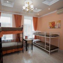 Мини-Отель Новый День Стандартный номер разные типы кроватей фото 3