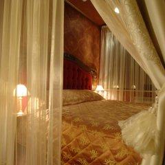 Гостиница Бон Ами 4* Люкс разные типы кроватей