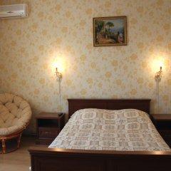 Гостевой дом Аурелия Номер Комфорт с разными типами кроватей фото 12