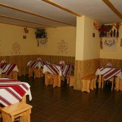 Гостиница Ekos Mykytenko Str сауна